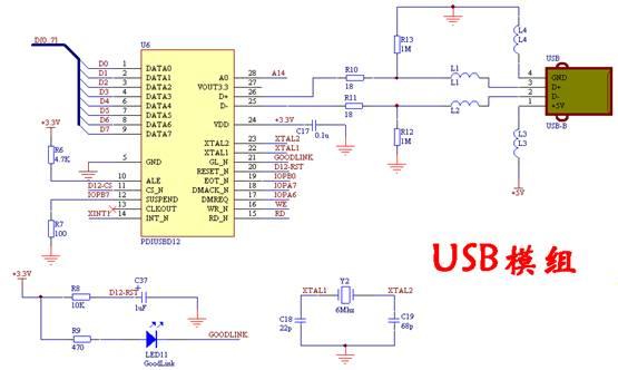 电路 电路图 电子 原理图 555_332